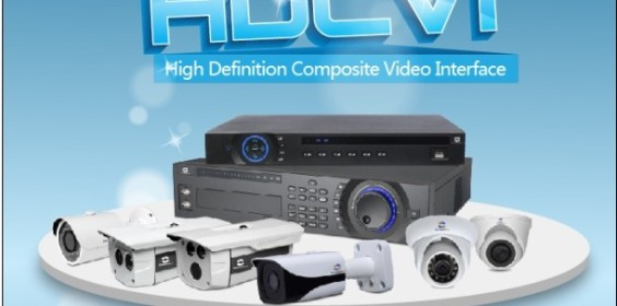 HD- видеонаблюдение